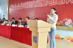 新华-科澜校企合作项目实训基地签约与揭牌仪式隆重举行