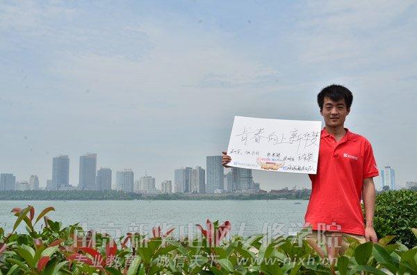 青春向上,中国梦