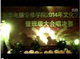 南京新华大合唱歌舞社鬼步舞结尾