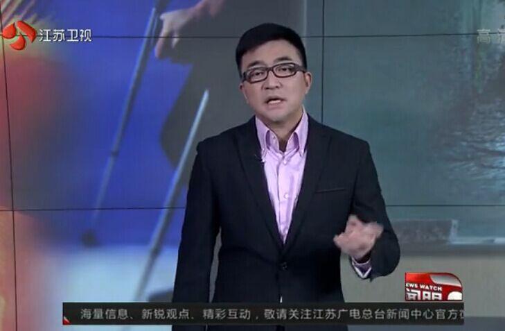 江苏新闻眼聚焦南京新华第十五届