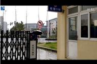 南京新华个人VCR-李猛