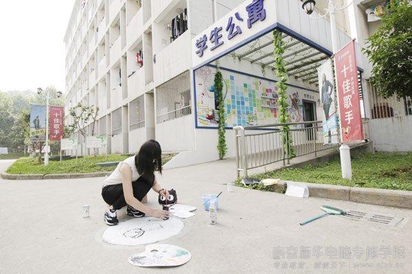 """""""原来不起眼的窨井盖经过这样装扮之后,立马让人眼前一亮,每次路过这儿都忍不住多看两眼,不仅起到美化校园环境的作用,也为校园增添一丝艺术气息。""""一位正在创意涂鸦井盖边拍照留影的同学说。   通过此次井盖涂鸦活动,南京新华既创造了和谐向上的校园文化氛围,又增强学生对专业知识学习的兴趣和培养学生创新意识,受到了师生的广泛关注。活动中,同学们通过艺术构思、整体设计,在妙笔巧手下,一幅幅作品、一张张笑脸,慢慢映现在原本不起眼的井盖上,他们用自己独特的方式表达了对学院深深的热爱,路过同学的"""