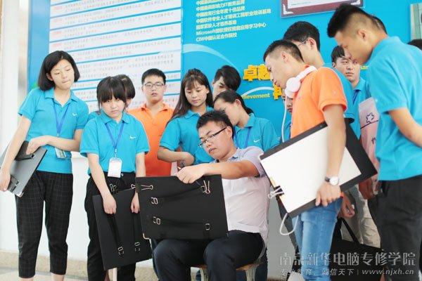 画出梦想 设计未来-你想要的 在南京新华实现图片
