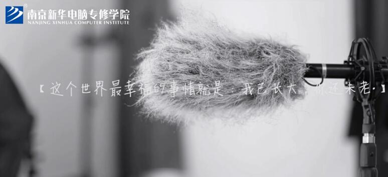 《感恩的心》父亲节微电影宣传片