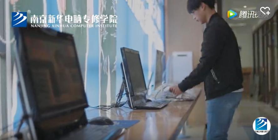 南京新华宣传片--不负好时光