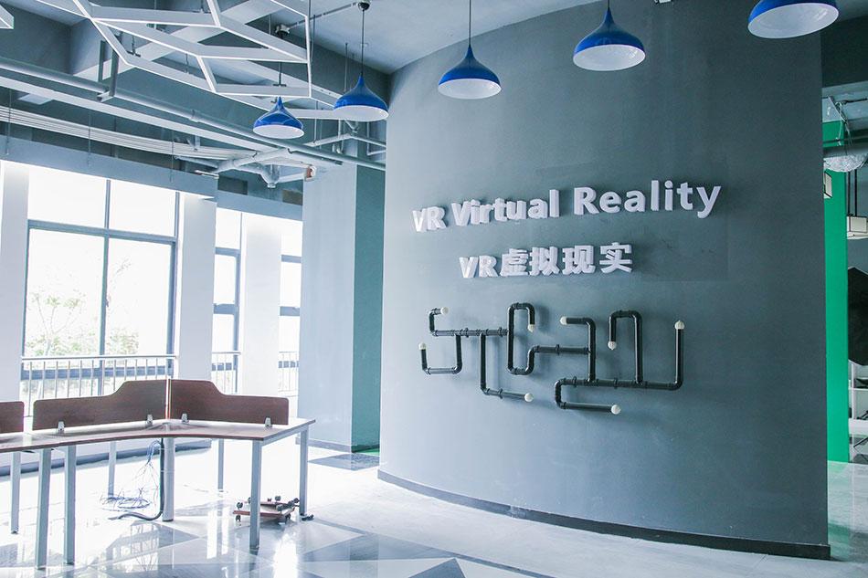 VR虚拟现实实训中心
