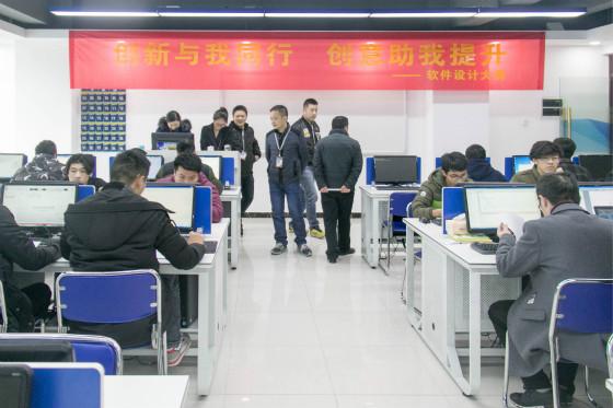 新华IT学子齐竞技,软件设计大赛显身手