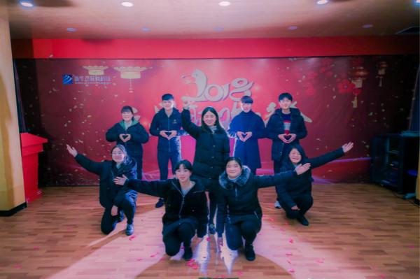 有创意有才艺有诚意!南京新华2018元旦联欢晚会浓情上演