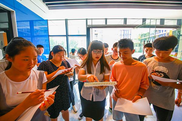南京新华青年教师学术论文在《新校园》杂志上发表