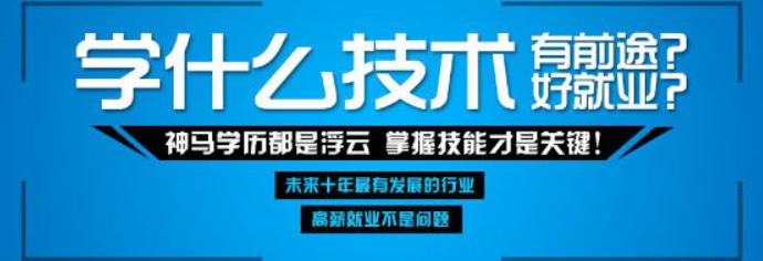 女生初中毕业学什么好?南京新华电脑赢未来
