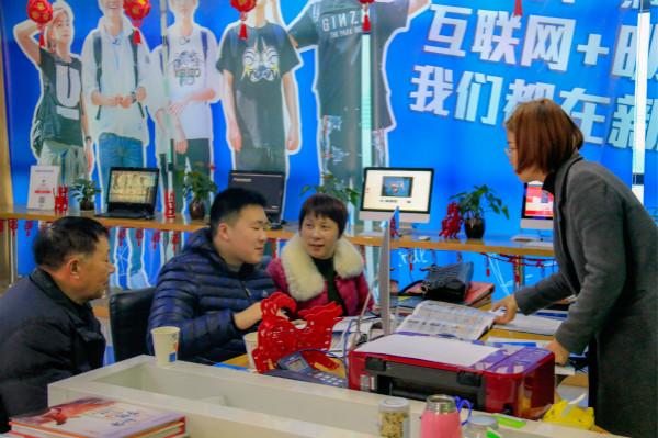 新春开学季,南京新华喜迎新生报名热潮