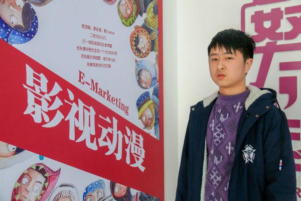 【新生故事】你好南京新华,我的动漫乐园