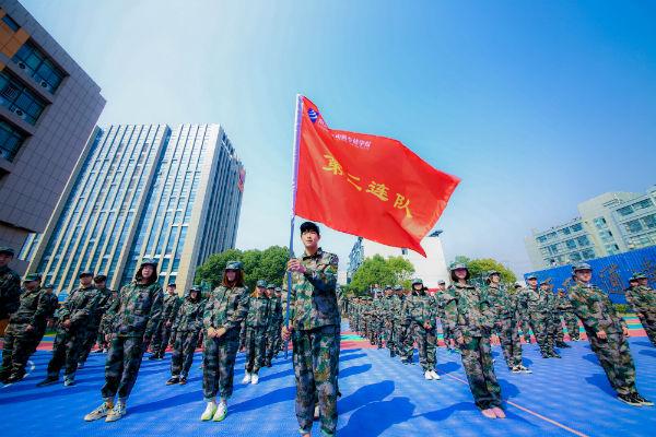 南京新华2018年春季新生军训动员大会隆重举行