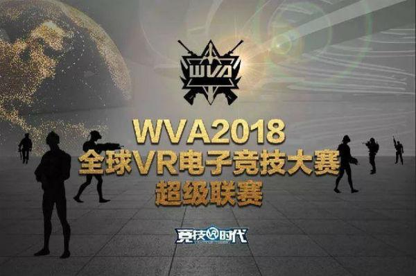 玩大了!新华这次VR电竞怕是要横扫游戏界了!