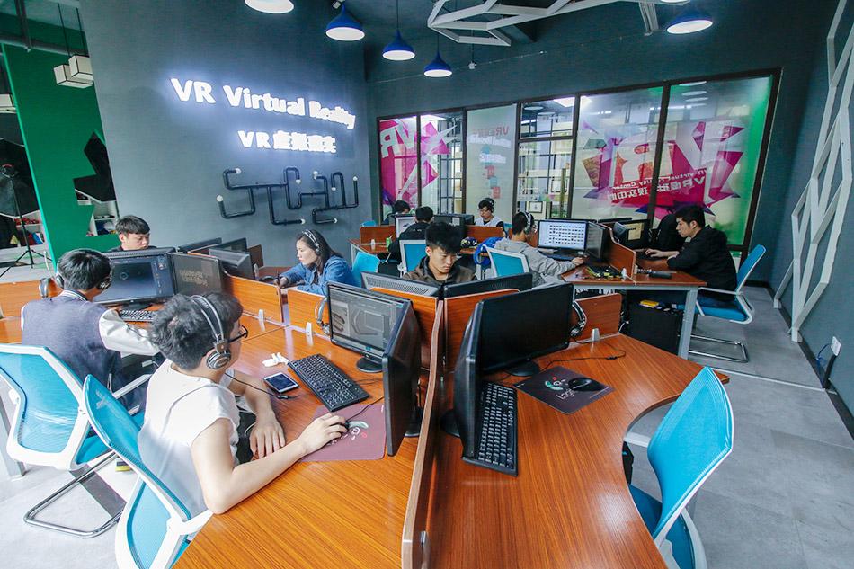 VR实训中心