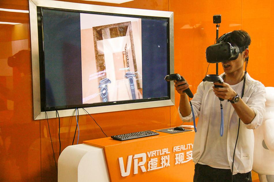 VR虚拟现实体验区