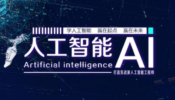 """行业需求""""催热""""人工智能"""