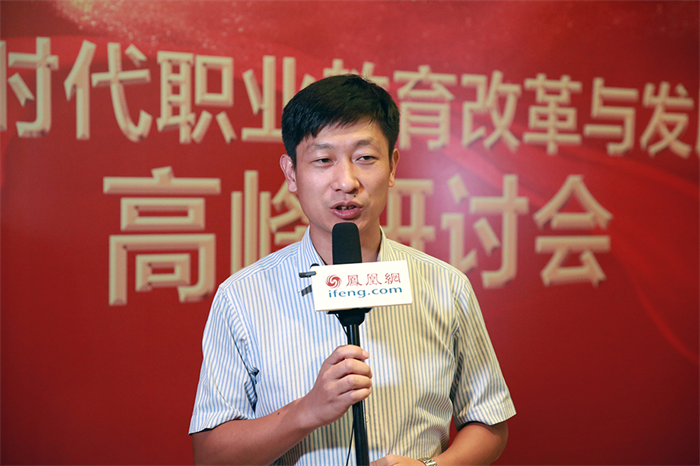 CCF 职业教育发展委员会秘书长董本清:共育IT职业英才