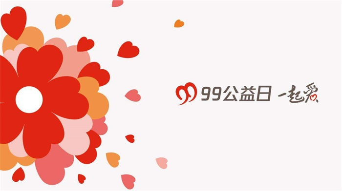 腾讯公益在行动,南京新华为梦想加油助力