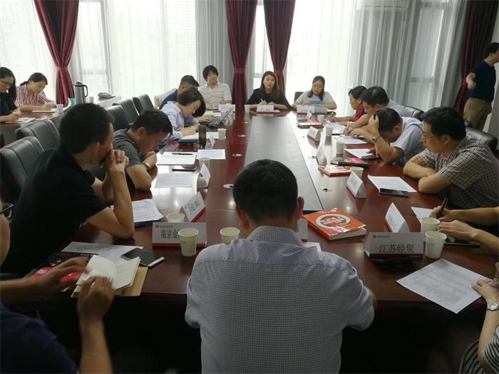 我校电子商务教研组受邀参加南京市电商人才培养研讨会
