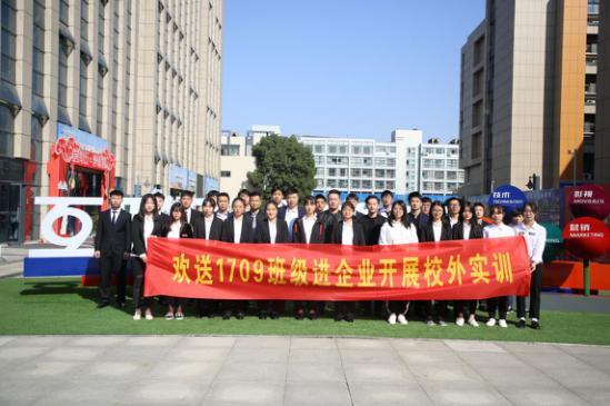 10月29日新华学子入鲁公大宅装饰有限公司开展校外实训